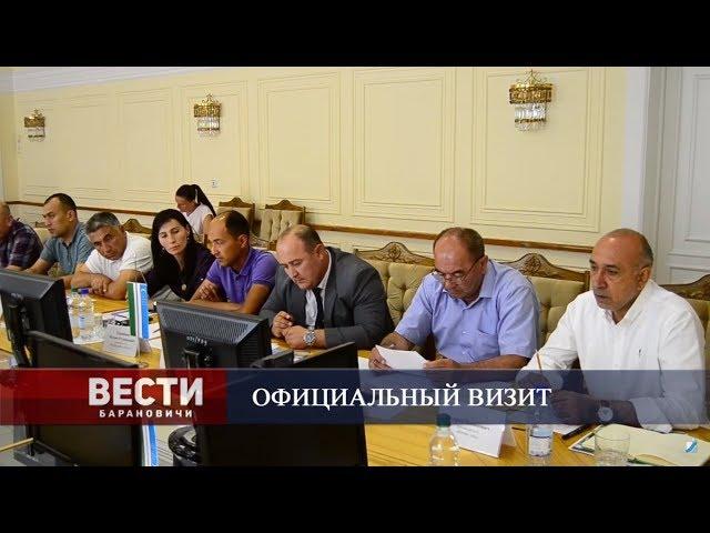 Вести Барановичи 18 июня 2019.