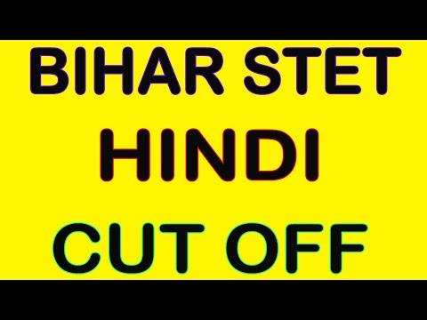 Bihar STET Hindi Cut Off, General, BC, EBC, SC, EWS, Male, Female, Result, Response Answer Key, Song