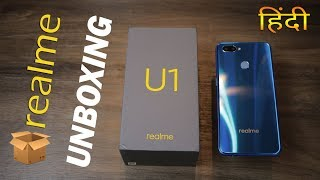 Realme U1 Unboxing, Specifications, MediaTek Helio P70, Price from Rs. 11,999