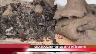 видео Инженерно-геологические изыскания под коттедж