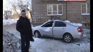 На машину упала глыба льда(, 2011-03-01T10:18:45.000Z)