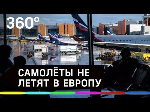 Куда можно лететь: Россия закрыла авиасообщение из-за коронавируса