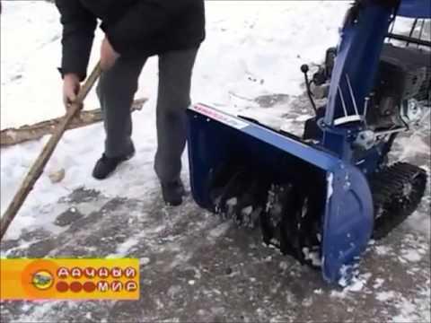 Роторно шнековый снегоуборщик
