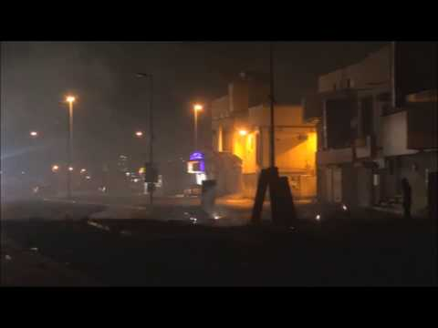 Bahrain : Protesters Clash With Riot Police Repudiating From All The Dictators Of The World