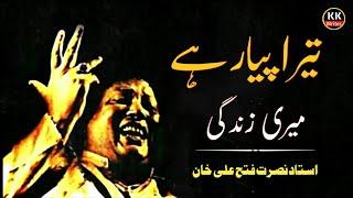 Nusrat Fateh Ali Khan Status   NFAK Whatsapp Status Video 2018   NFAK Qawwali