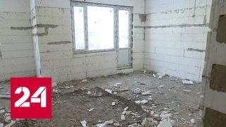 В Подмосковье дольщики стали заложниками противостояния властей и застройщика