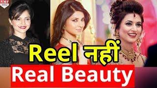 बिना Makeup के और भी खूबसूरत लगती हैं ये TV Actresses