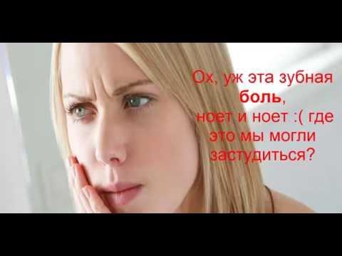 Обезболивающие препараты и таблетки при зубной боли