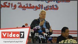 أول رد فعل من مرتضى منصور بعد إزالة سور نادى الزمالك