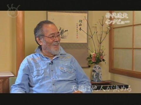 Tatsuya Nakadai Interview 仲代達矢インタビュー