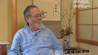 Tatsuya Nakadai Interview 莉イ莉」驕皮泙繧、繝ウ繧ソ繝薙Η繝シ