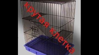 Клетка для хорька, дегу, шиншиллы(Заказать клетку для дегу, хорька, шиншиллы можно тут http://zooelen.ru посмотреть прайс и не только. Зоотовары от..., 2016-04-07T19:29:53.000Z)