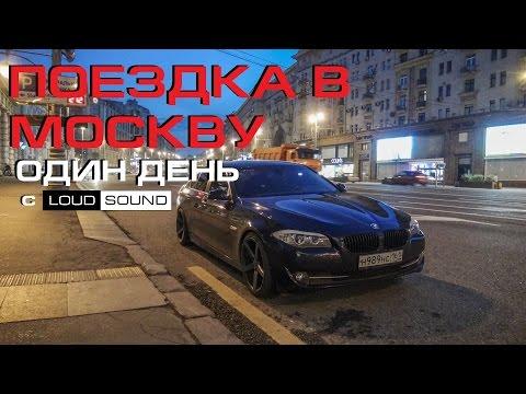 Поездка в Москву (один день с LOUD SOUND) + Japan Car Festival [eng sub]