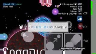 Nebulous | RSA | RainDrops View! (Private server)