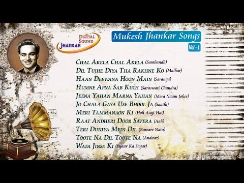 Best Of Mukesh | Digital Jhankar Songs | Jukebox 1