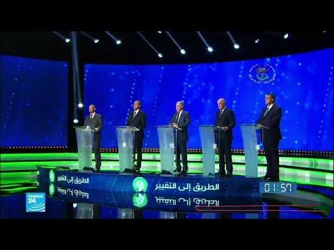 الجزائر: المرشحون للرئاسة يقدمون برامجهم خلال مناظرة تلفزيونية هي الأولى في تاريخ البلاد  - نشر قبل 49 دقيقة