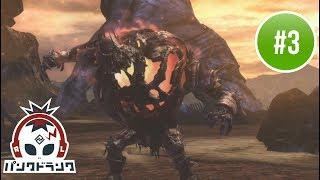 SOUL SACRIFICE DELTA 実況 #3 - PS Vita - 排除せよ!ジャック・オ・ランタン編 - Battle versus Jack-o'-Lantern