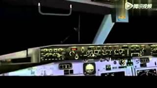 1997年南航5 8空难黑匣子录音