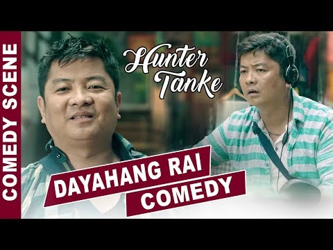 dayahang-rai-as-hunter-tanke-full-comedy-|-nepali-movie-comedy-scene-|-lappan-chhappan