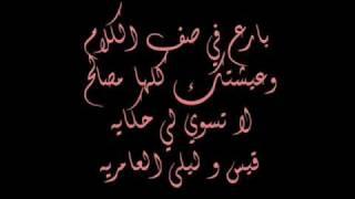 مسرحيه سعد الفهد