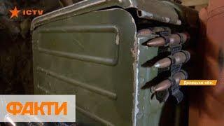 Гранатометы и стрелковое оружие. Где на Донбассе было горяче