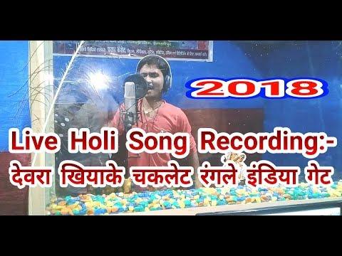 देवरा होली में साइलेंसर छुआवे Style | Sona Singh Surila | Bhojpuri Live Recording Holi Song 2018