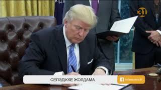 Ресейдің «Үлкен сегіздікке» қайта қосылу мәселесі талқыланып жатыр