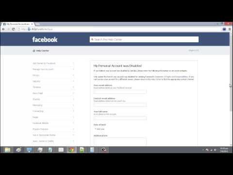 الحلقة771: إسترجاع حساب فيسبوك تم تعطيله او إيقافه (تحديث جديد)