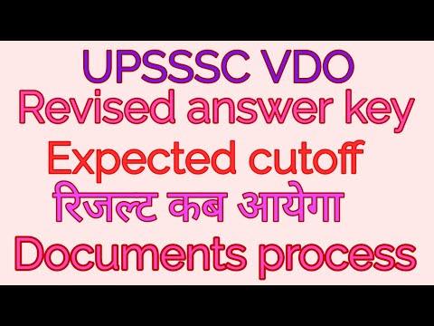 UPSSSC VDO Expected cutoff//UPSSSC Revised answer key//UPSSSC VDO result Date