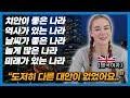 아시아 에서 제일 깊은 수영장 미녀 선생님께 배우는 잠수 - YouTube