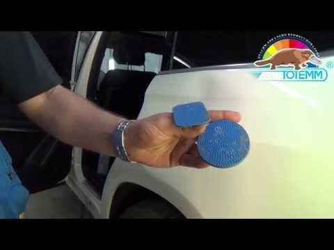 видео: Удаление вмятин без покраски автомобиля в АвтоТОТЕММ