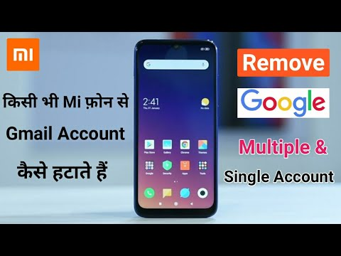 how-to-delete-gmail-account-from-mi-phone-|-how-to-remove-multiple-google-account-from-mi-phone