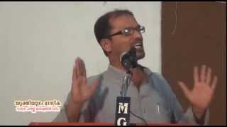 Science v s Religion Malayalam  Mohammed Shameem
