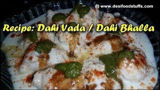 Holi Special Soft Dahi Vada Recipe   Dahi Bhalla Recipe   आसान तरीके से बनाये दही वड़ा  