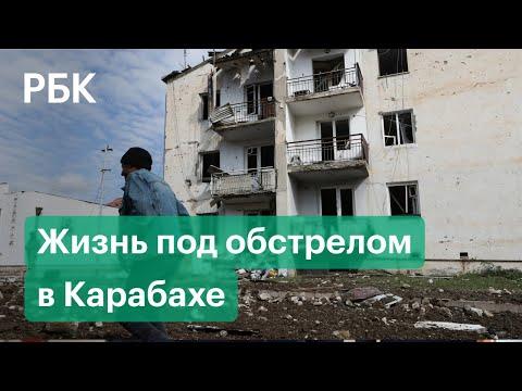 Жители Степанакерта покидают дома и переезжают в подвалы. Новые обстрелы Нагорного Карабаха