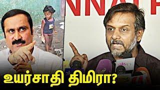 வெக்கமா இல்லையா?Thirumurugan Gandhi on Ariyalur News | Thirumavalavan | Anbumani Ramadoss | nba 24x7