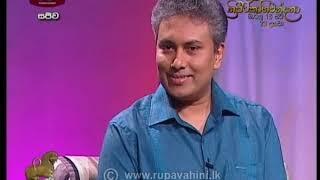 Zapętlaj Shanida Ayubowan 2019-03-23 | Rupavahini | Sri Lanka Rupavahini