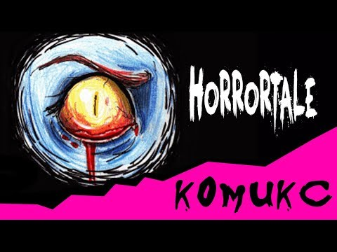 HorrorTale  comics