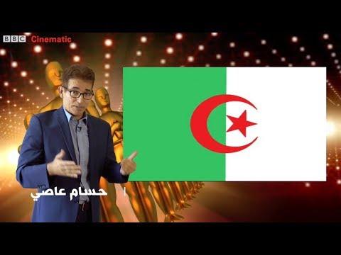 تعرفوا على فيلم -بابيشا-، الذي يمثل الجزائر في منافسة الاوسكار ومخرجته مونية مدور  - 17:54-2019 / 11 / 7