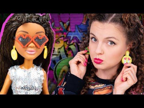 ПРОВАЛ ЭКСПЕРИМЕНТА! Светящиеся сережки куклы Project MC2 Bryden's Light Up Earrings / Обзор