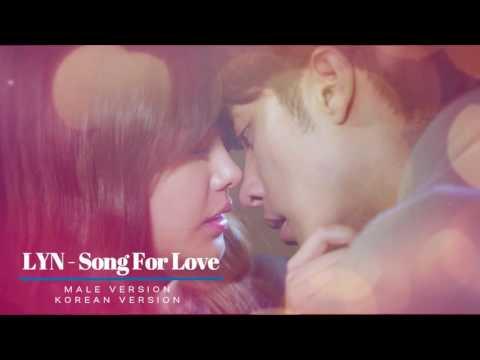 LYn (린) - Song For Love (KOR Ver.) MALE VERSION [MY SECRET ROMANCE OST]