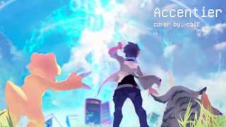 aoi eir digimon world next order accentier cover by chie