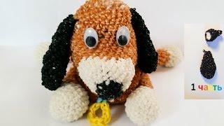 Собачка лумигуруми из резинок Rainbow Loom.1 часть (ушко и хвостик).Урок № 39
