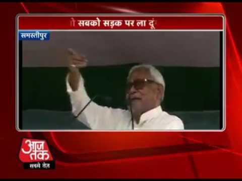 Asv sankhiyki sevak of Bihar
