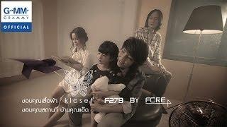 ลมเปลี่ยนทิศ (cover ver.) - โรส ศิรินทิพย์【OFFICIAL MV】