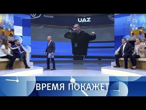 Украина: политика национализма.