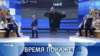 Украина политика национализма. Время покажет. Выпуск от 07.12.2018