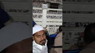Masjid Ul Haram