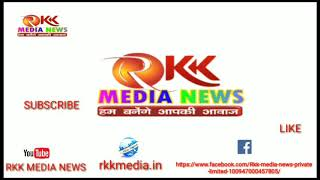 RKK MEDIA NEWS ।।Two BSF personnel among three dead in highway accident in JK: police
