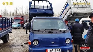 АВТОРЫНОК ОШ 👉🚛 ПОРТЕР/ ГРУЗОВОЙ MAN/ Цены авто